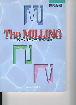 The Millling